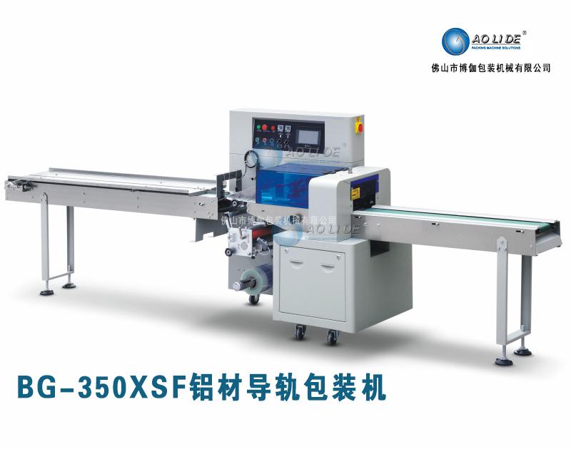 350X铝材导轨包装机.jpg
